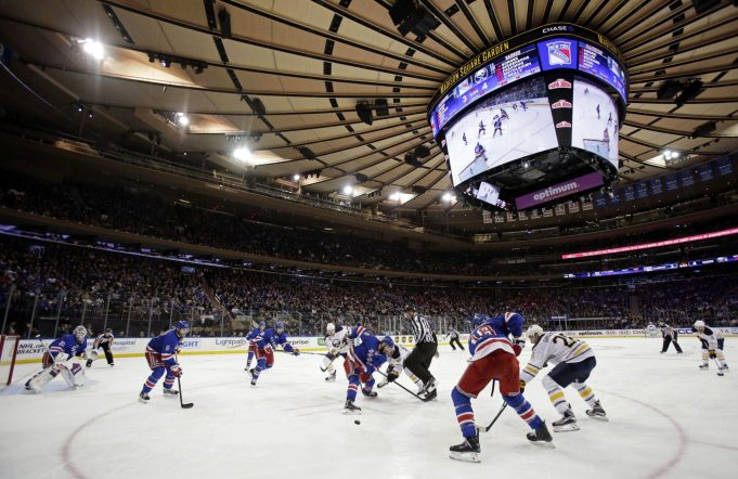 New York Rangers Celebrate Anniversary With An Odd Gift
