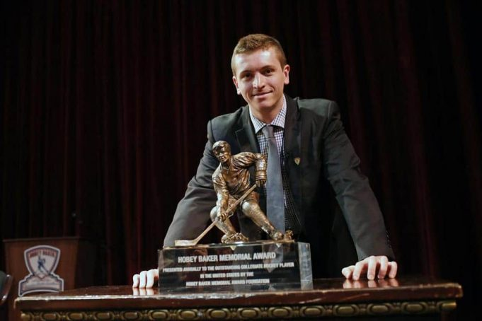 What To Know About The Jimmy Vesey Sweepstakes