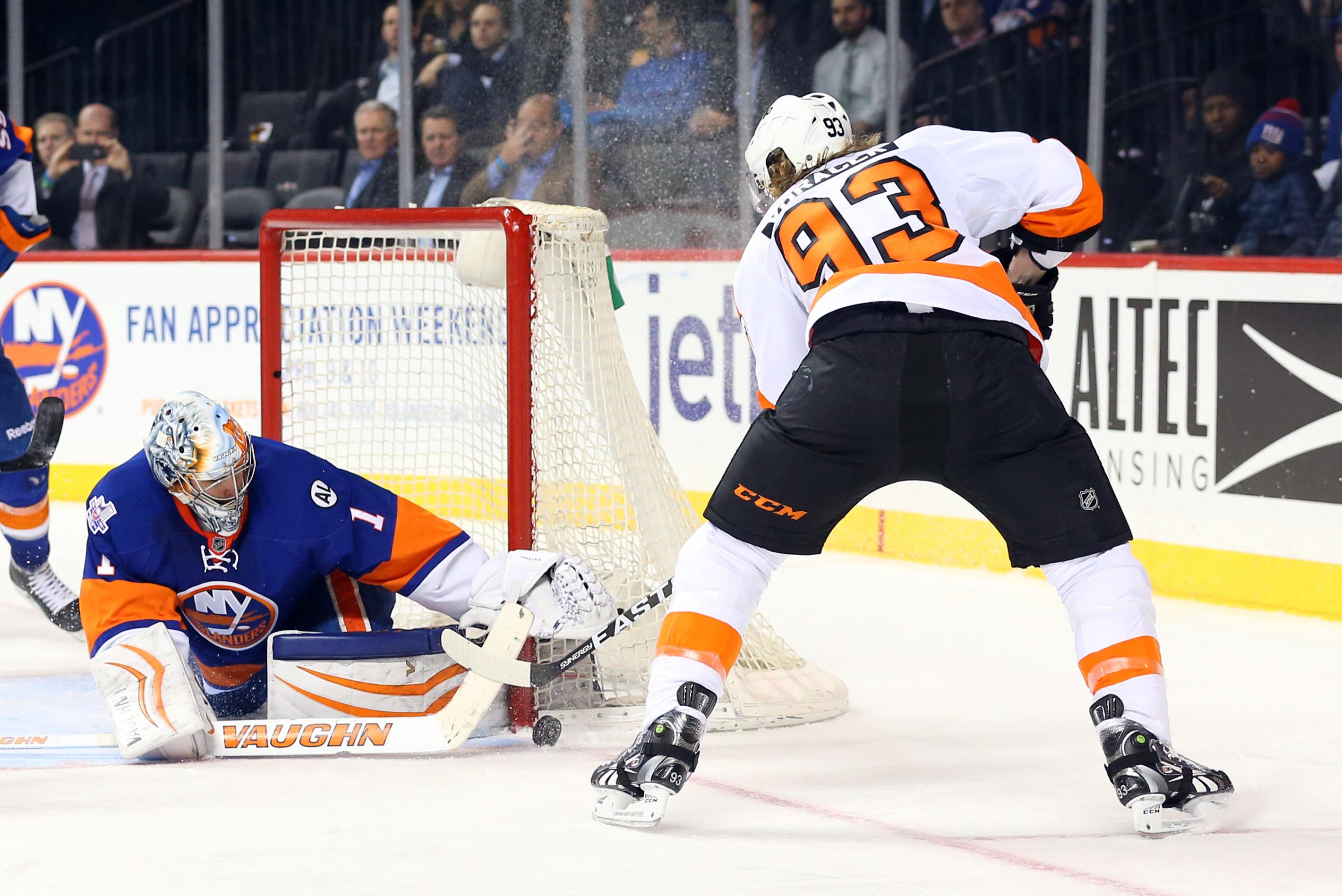 'Al Arbour Rink' To Host New York Islanders Prospect Game