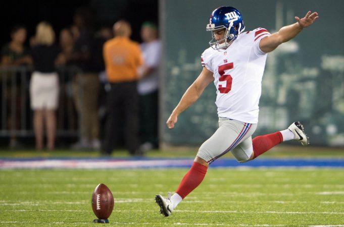 New York Giants Make Flurry Of Moves, Cut Randy Bullock And Add Montori Hughes