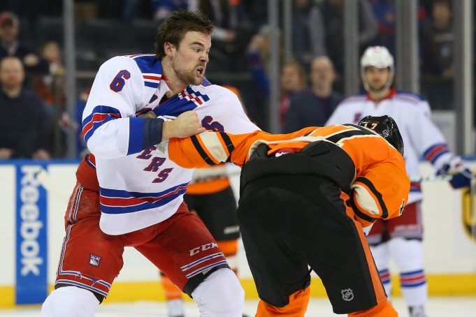 New York Rangers: The Rapid Rise and Quicker Fall of Dylan McIlrath