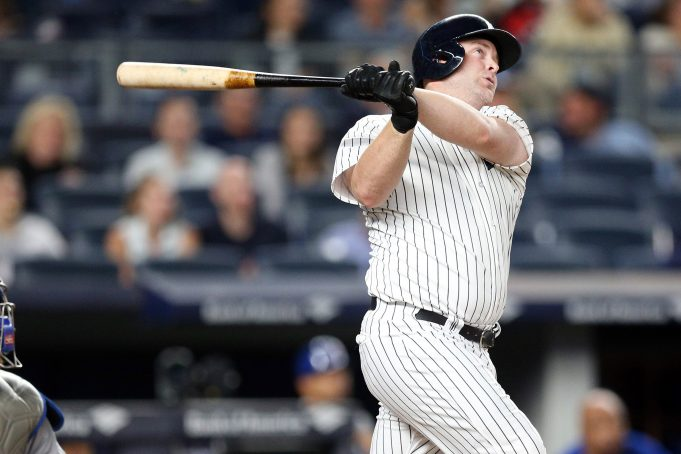 New York Yankees: Trading Brian McCann 'Not Imminent'