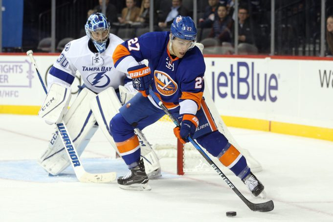 Islanders Thunderstruck, Decimated 6-1 By Tampa Bay (Highlights) 2