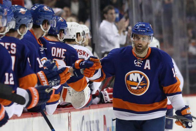 New York Islanders escape tight game against Washington Capitals (Highlights) 2
