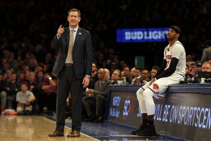 The New York Knicks conundrum: 2017 edition 1