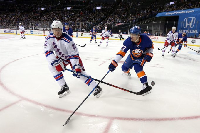 New York Islanders, Rangers Battle for More Than Just Bragging Rights