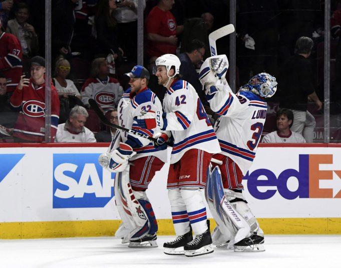 New York Rangers Blueshirt Beat 4/21/17: Game 5 Recap, News, and Notes