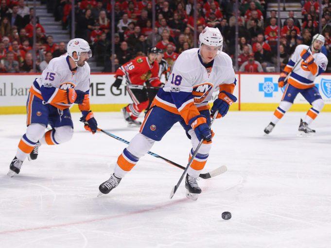 New York Islanders 2017 Season Review: Ryan Strome