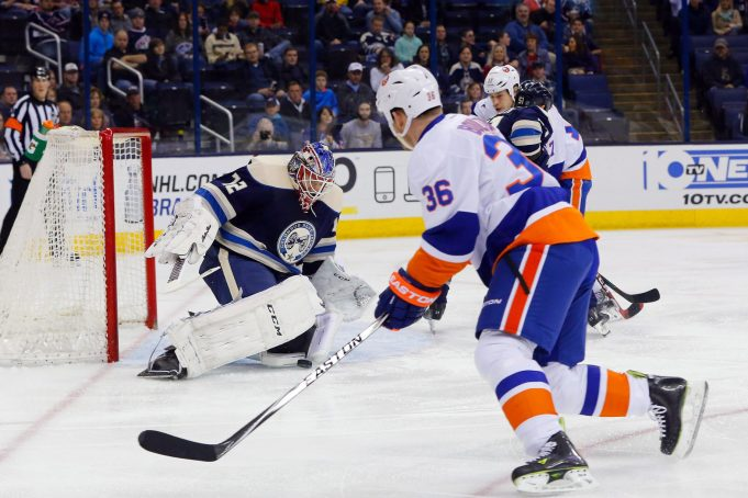 New York Islanders Daily Insight, 5/26/17: The Ramifications of the KHL's Struggles