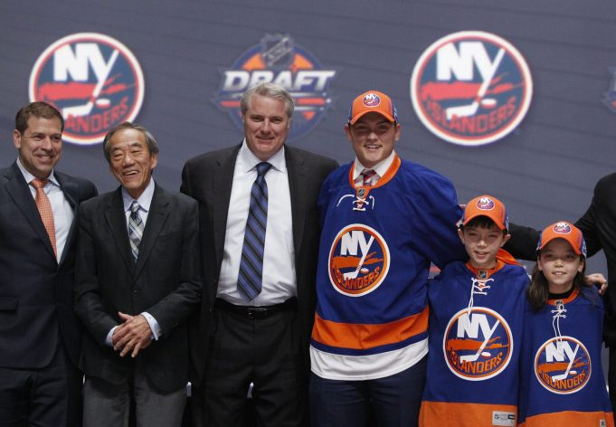 New York Islanders Daily Insight, 5/1/17: With the 15th Pick…