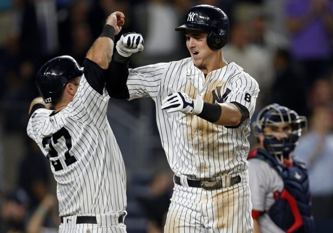 New York Yankees Bomber Buzz, 5/20/17: Austin's Rehab Postponed