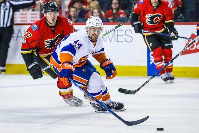 New York Islanders Daily Insight, 5/22/17: de Haan Comes Up Short