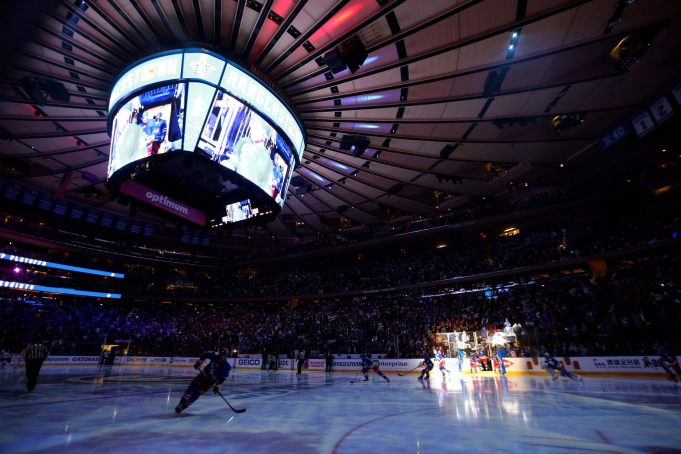 New York Rangers Blueshirt Beat, 6/27/17: Prospect Camp Opens at Training Facility