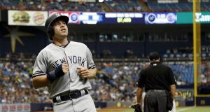 New York Yankees Bomber Buzz 6/24/17: Ellsbury Ready to Roll