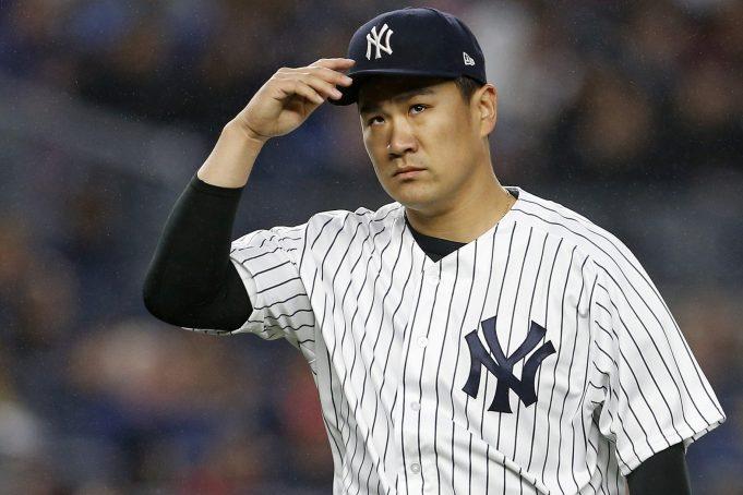 New York Yankees: Tonight Is Prime Opportunity To Right Masahiro Tanaka 3