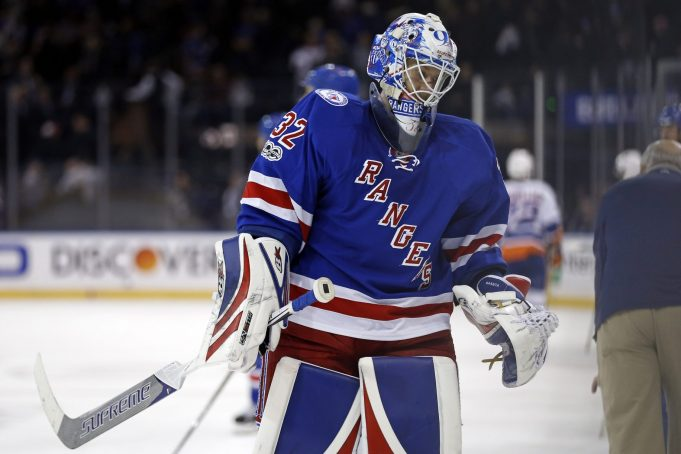 New York Rangers NHL Expansion Draft Protected List Released
