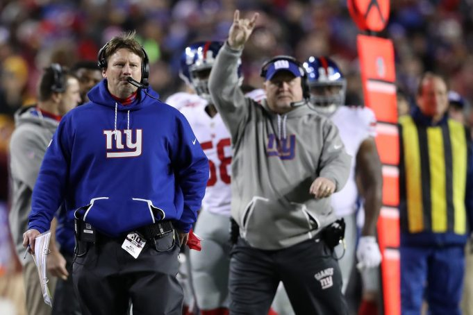 New York Giants: Ben McAdoo Rewards Players For Actually Behaving
