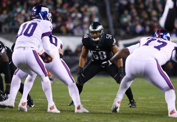 New York Giants: 3 Keys To Victory vs. Philadelphia In Week 3