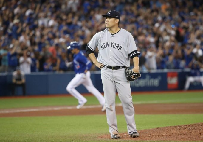 New York Yankees Bomber Buzz, 9/23/17: New Guy in the Clubhouse? 2