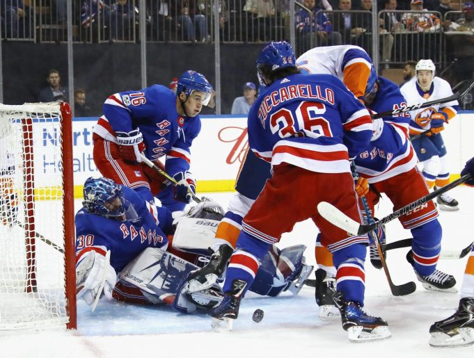 New York Rangers Blueshirt Beat, 10/21/17: No More Line Changes?