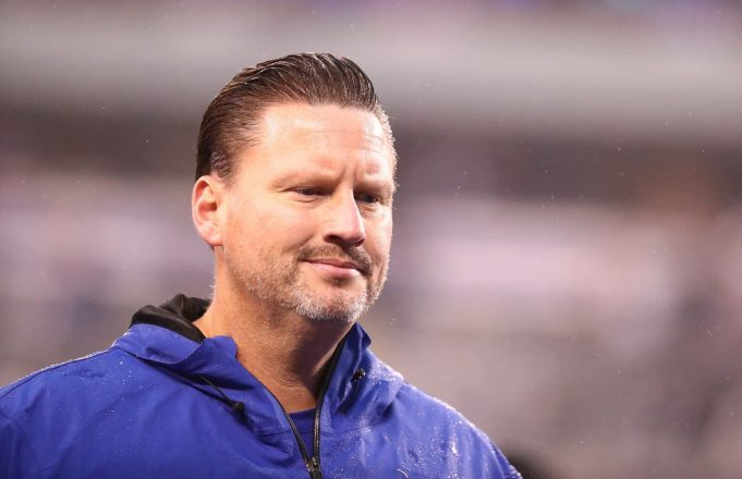 New York Giants Won't Make Coaching Changes Until Season Is Over (Report)