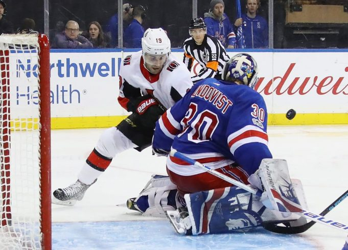 New York Rangers Weekly, 11/20/17: Blueshirts hit bump in the road 3