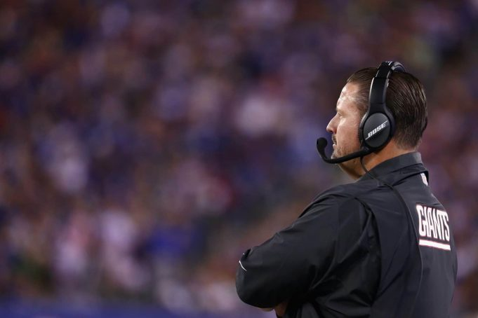 Anonymous New York Giants' Players Rip Ben McAdoo