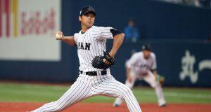 Dear New York Yankees fans: It's not Shohei Ohtani, it's us