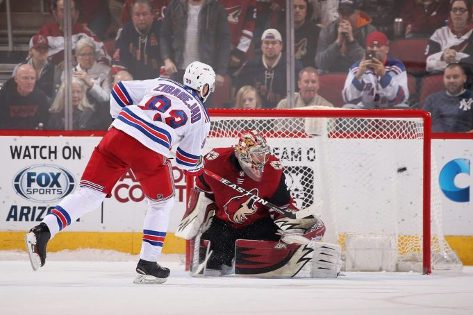 New York Rangers, Mika Zibanejad, NHL