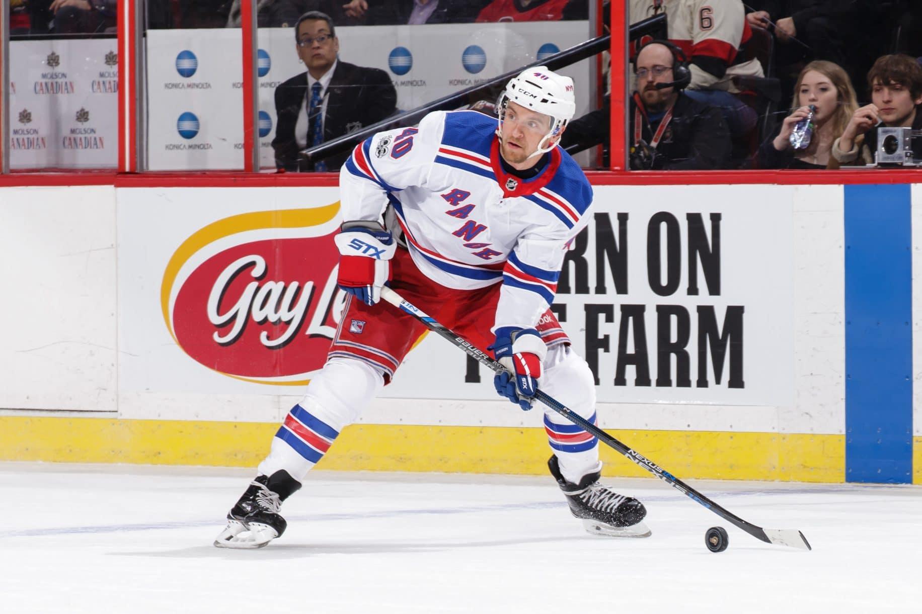 New York Rangers AV must go
