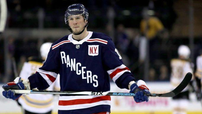 J.T. Miller, New York Rangers
