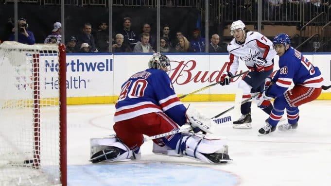 Alexandar Georgiev New York Rangers