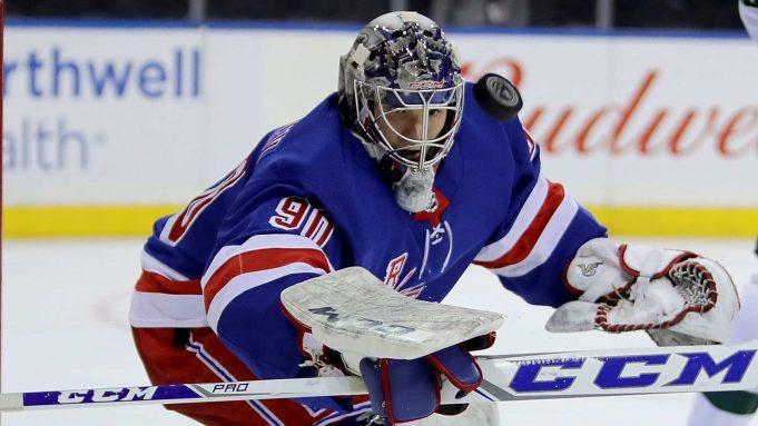 New York Rangers to start Georgiev Monday ni
