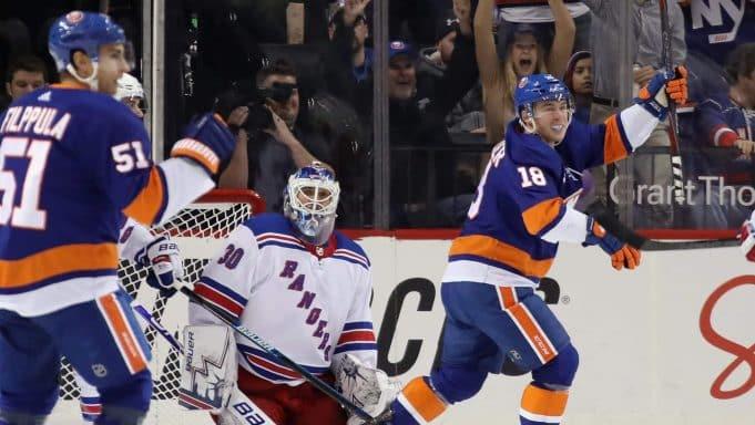 New York Islanders Anthony Beauvillier