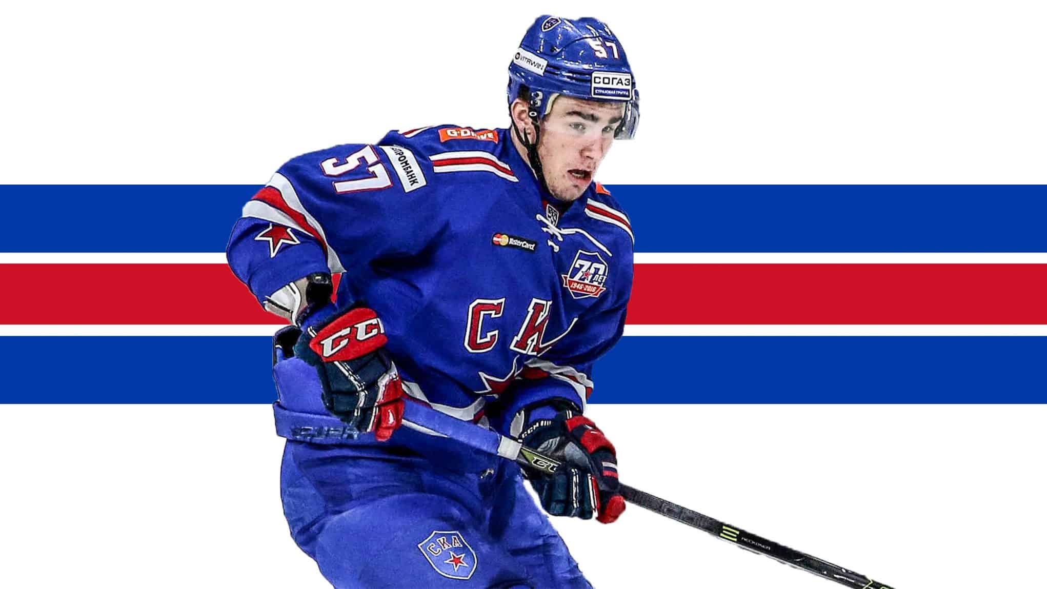 sale retailer 94604 a5caa New York Rangers prospect Yegor Rykov may find himself on ...